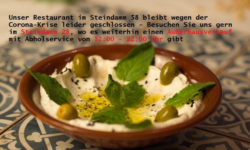 L\'Amira Steindamm – … die feine Syrische Küche